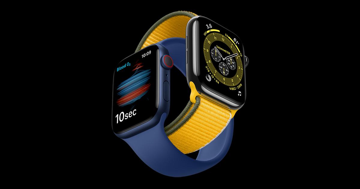 Apple Watch : une Series 7 à l'autonomie potentiellement supérieure